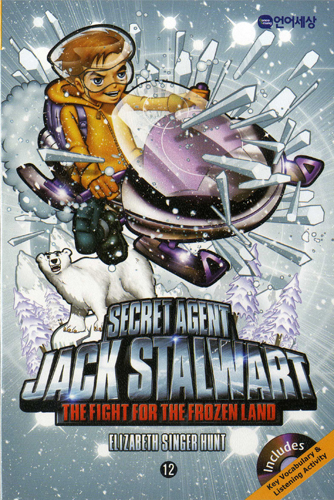 Thumnail : Secret Agent Jack Stalwart #12:The Fight for the Frozen Land: The Arctic(B+CD)