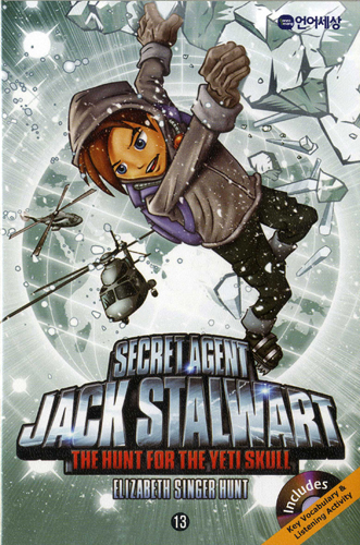 Thumnail : Secret Agent Jack Stalwart 13:The Hunt for the Yeti Skull: Nepal(B+CD)