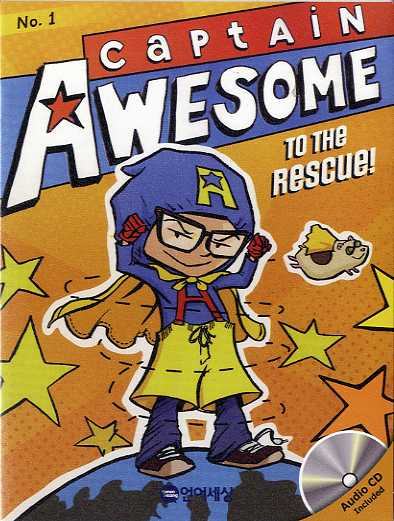 Captain Awesome to the Rescue (B+CD)