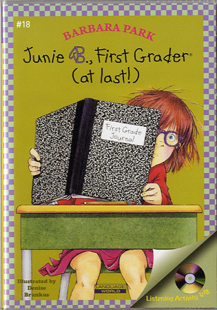 Thumnail : Junie B. Jones #18:First Grader (at last!) (B+CD)