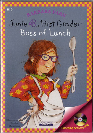 Thumnail : Junie B. Jones #19:First Grader (Boss of lunch) (B+CD)