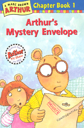Arthur Chapter Book #1 : Arthur's Mystery Envelope 대표이미지