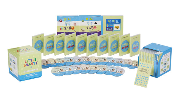 Little Smarty Kit Set KOR