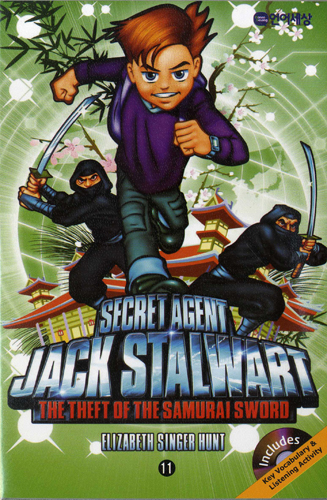 Thumnail : Secret Agent Jack Stalwart #11:The Theft of the Samurai Sword: Japan(B+CD)