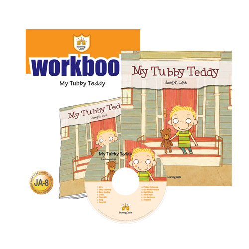 Thumnail : 러닝캐슬 JA-08-My Tubby Teddy (SB+WB+CD)