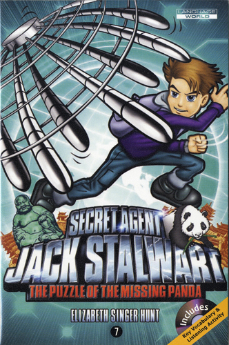 Thumnail : Secret Agent Jack Stalwart #7:The Puzzle of the Missing Panda: China (B+CD)
