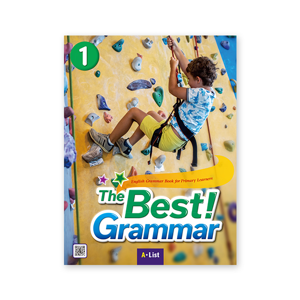The Best Grammar 1 (SB+Worksheet)