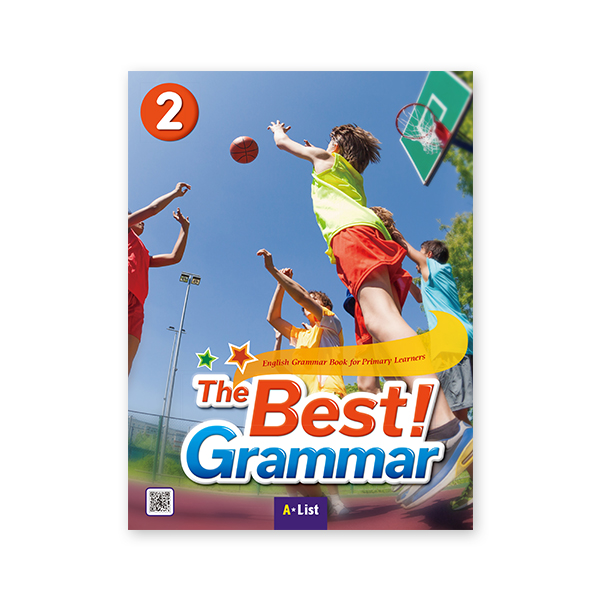 The Best Grammar 2 (SB+Worksheet)