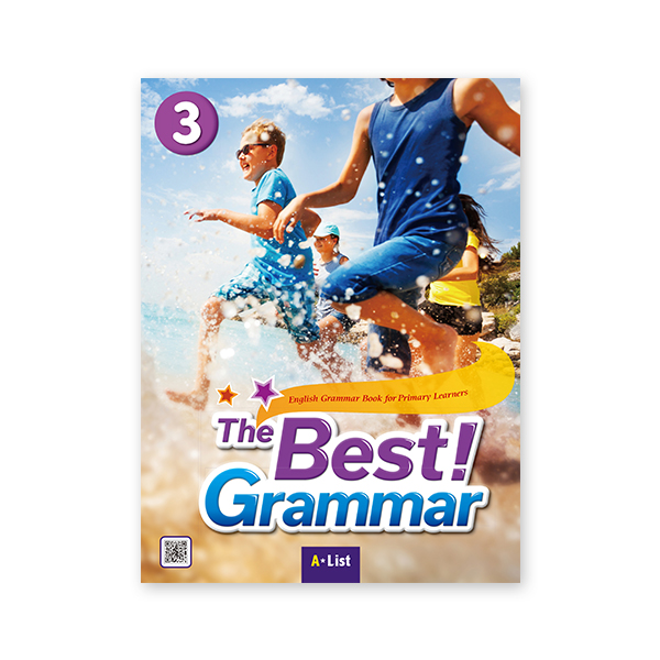 The Best Grammar 3 (SB+Worksheet)