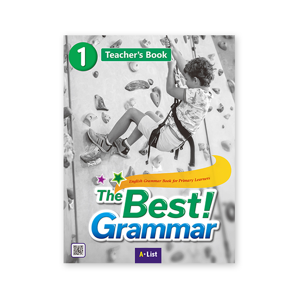 The Best Grammar 1 (TB+Resource CD)