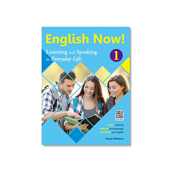 Thumnail : English Now! 1