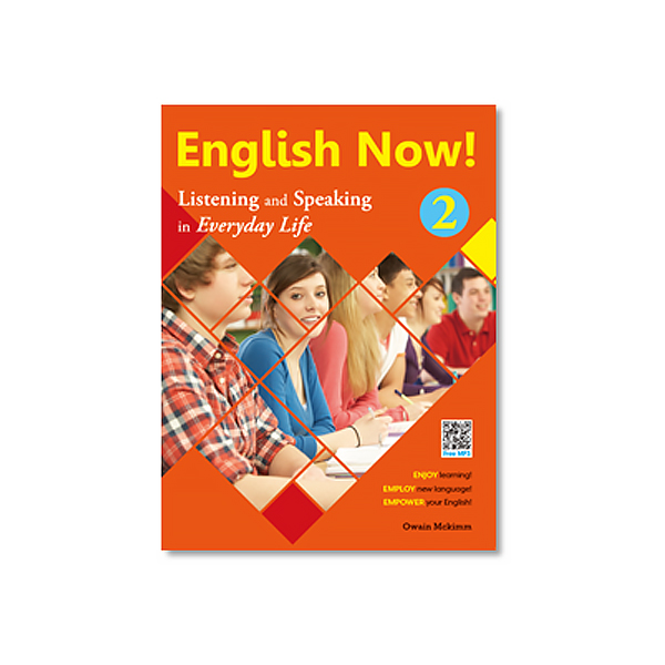 Thumnail : English Now! 2