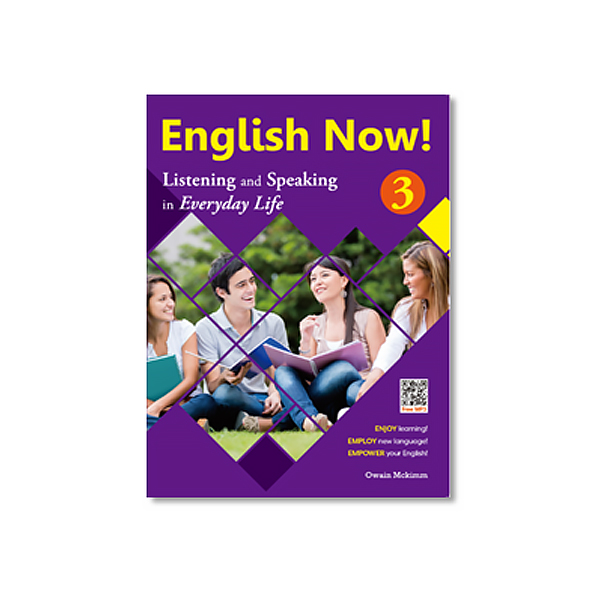 Thumnail : English Now! 3