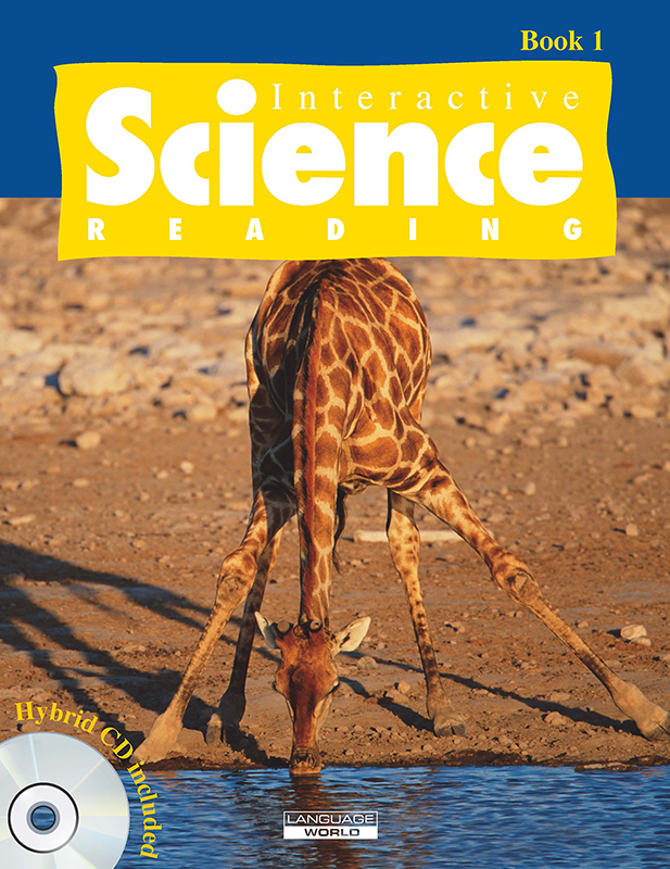 Interactive Science Reading S/B 1 (With Hybrid CD)