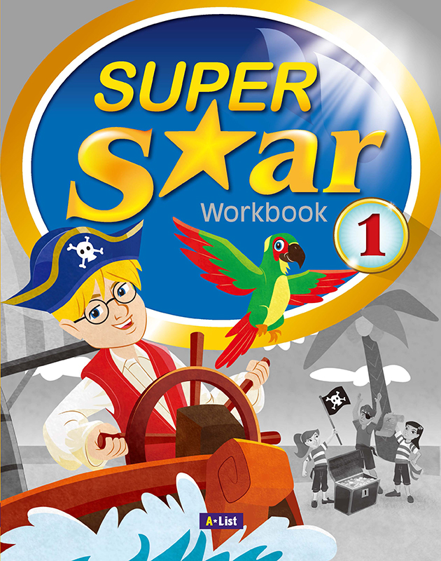 Thumnail : Super Star Workbook 1