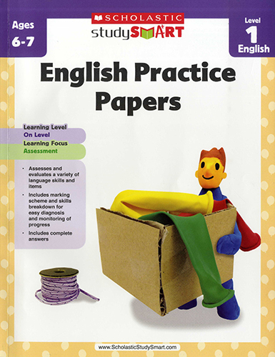 study Smart English practice papers L1