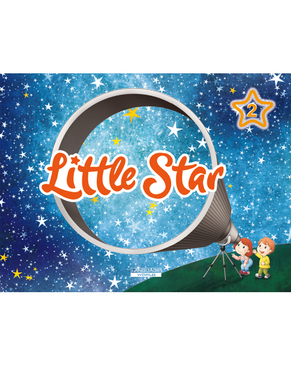 Little Star 2