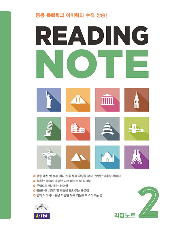 Reading NOTE 2 (Student Book) 대표이미지
